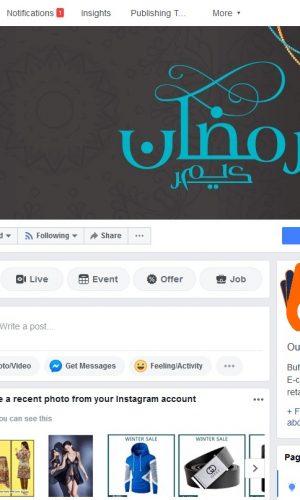 Buhatala Facebook Marketing