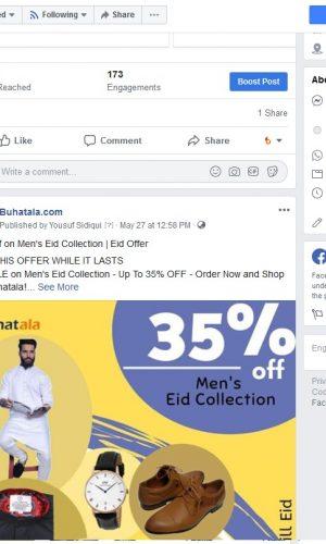 Buhatala Facebook Advertisement