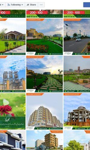 Gulberg islamabad Social Media Marketing