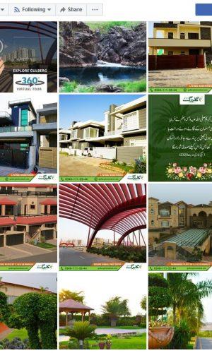 Gulberg Islamabad Facebook Advertisement