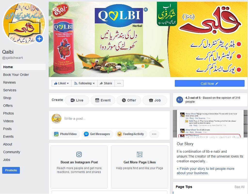 Qalbi Social Media Marketing Services