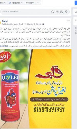 Qalbi Facebook Marketing